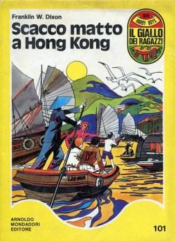 hong kong hardy boys - italy
