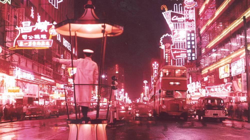 Hong Kong 1960